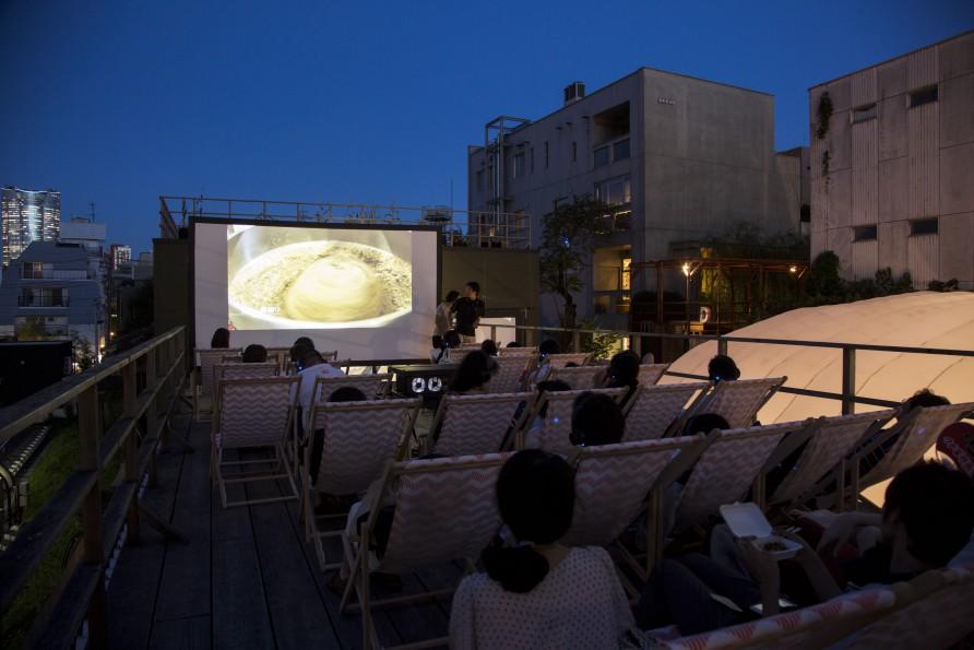 UNAGI FILM FESTIVAL
