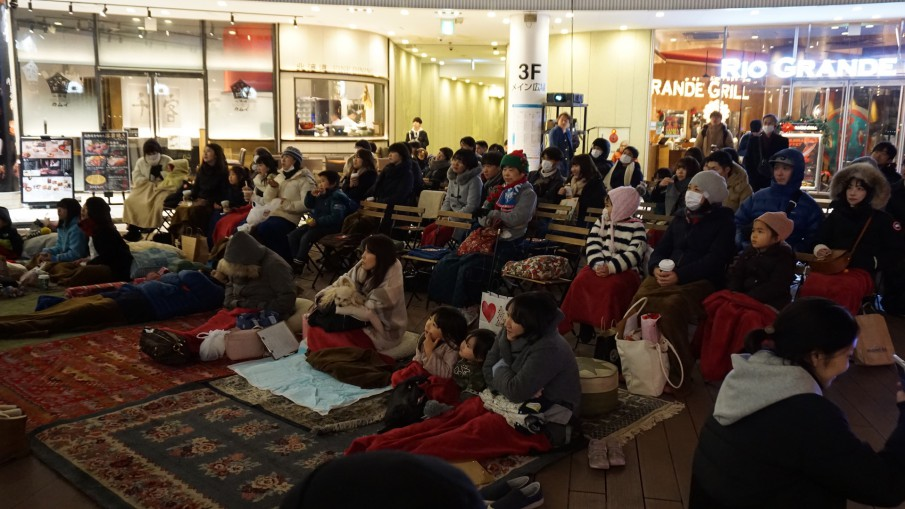 YOKOHAMA  BAYQUARTER'S CHRISTMAS CINEMA