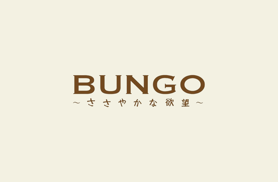 BUNGO THE MOVIE