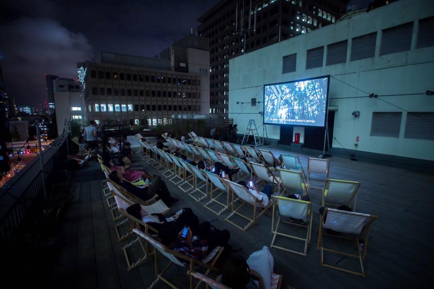 GRID CINEMA NITE 2018